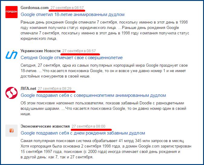 Яндекс-новости