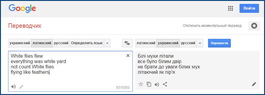 Нейронный перевод