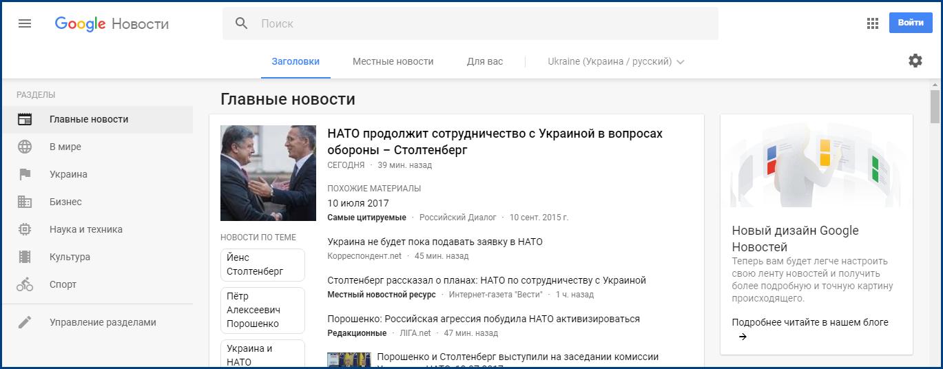 news google